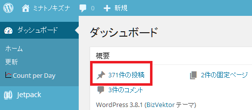 2014-04-01 17.37.24