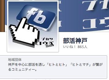 スクリーンショット 2014-04-11 13.41.50