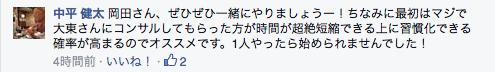 スクリーンショット 2014-04-22 14.50.50