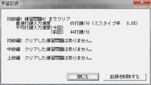 スクリーンショット 2014-05-09 21.42.03