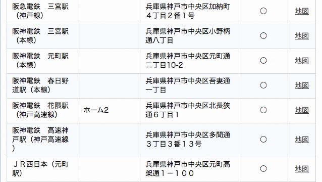 スクリーンショット 2014-08-21 15.36.47