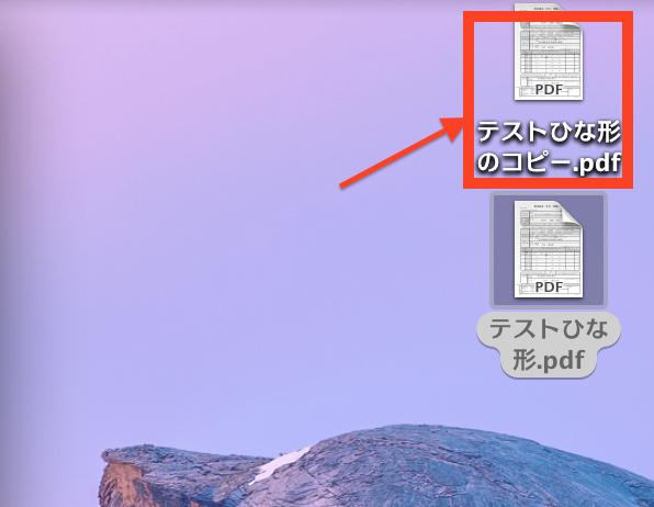 スクリーンショット 2014-09-04 19.29.39