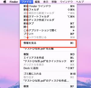 スクリーンショット 2014-09-04 19.46.56