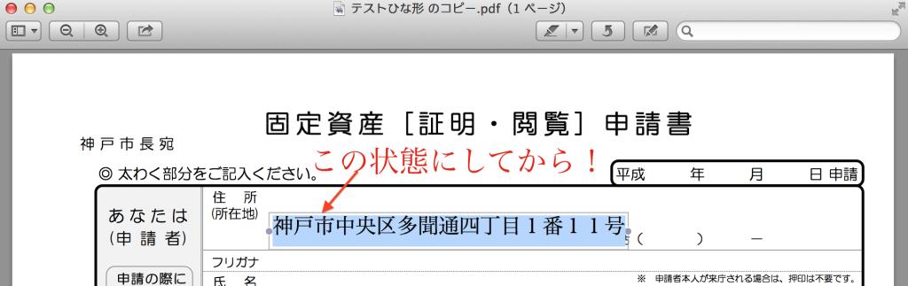 スクリーンショット 2014-09-04 19.38.13