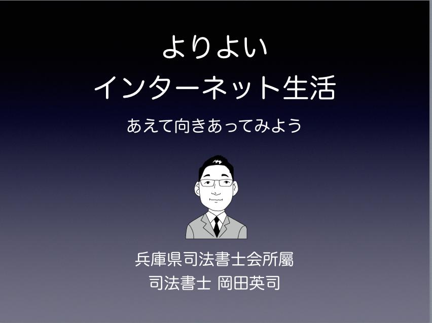 スクリーンショット 2014-10-11 16.09.46