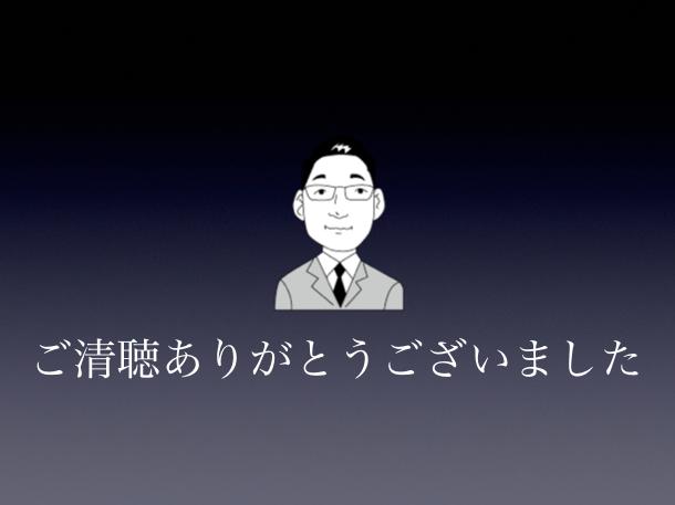 スクリーンショット 2014-10-15 20.10.49