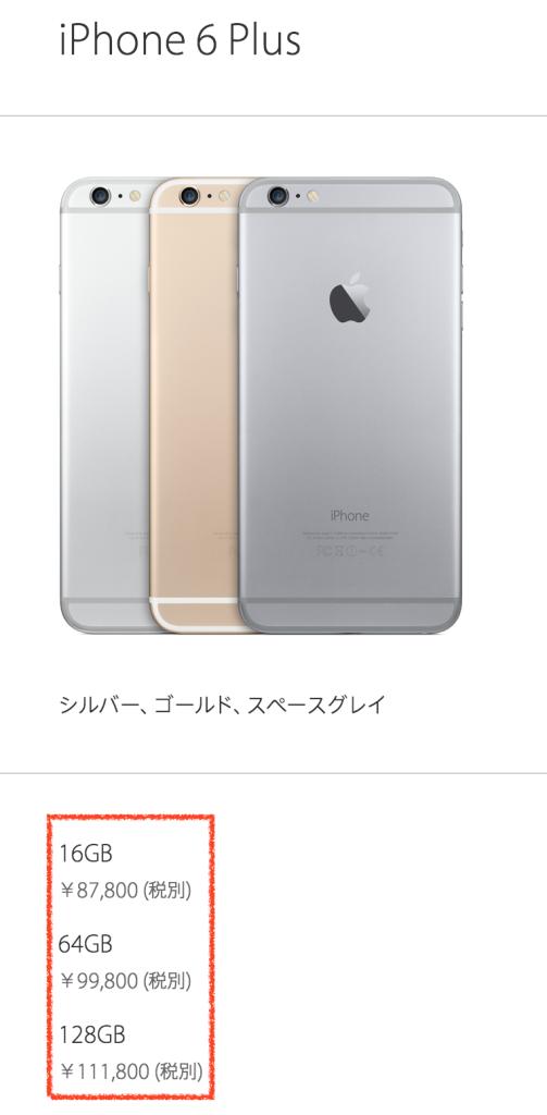 出展元:Apple