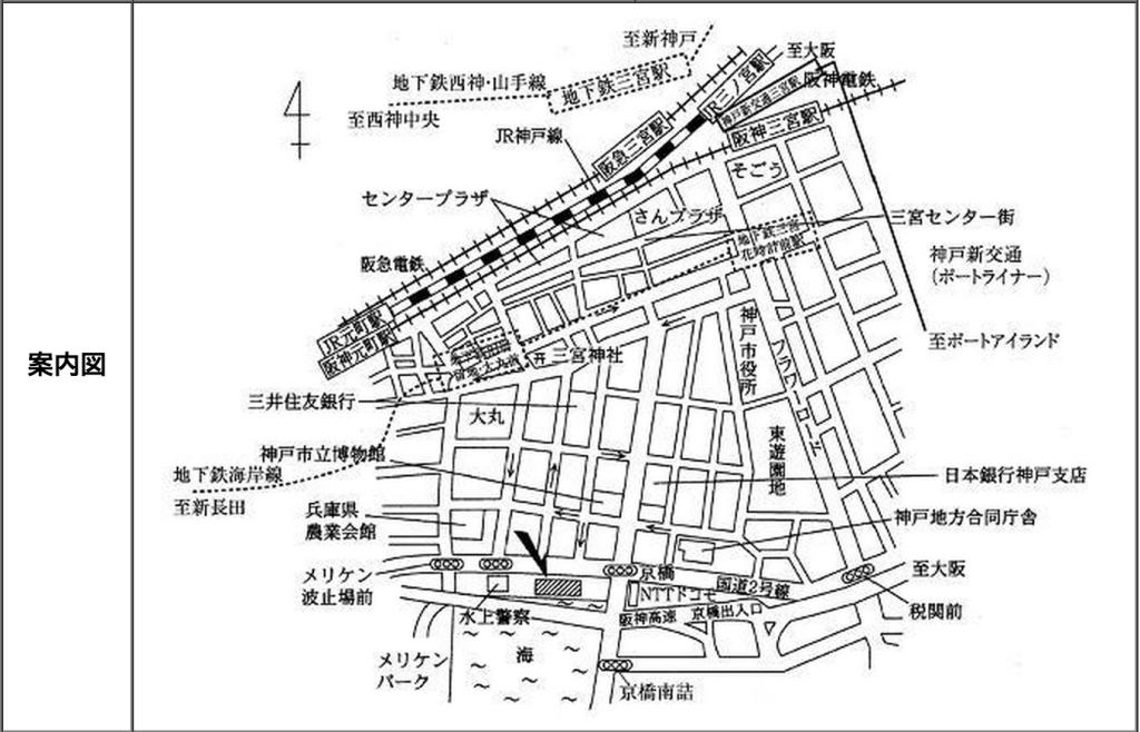 神戸地方法務局案内図です (クリックすると、ホームベージに飛びます)