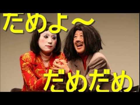 というのは簡単ですが... 〜日本エレキテル連合、流行語大賞に意欲「だめよ~だめだめ」妖怪ウォッチよりも人気に!? - YouTube