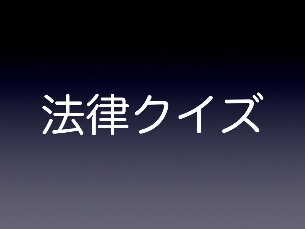 平成27年度 うえのエキスパート.026