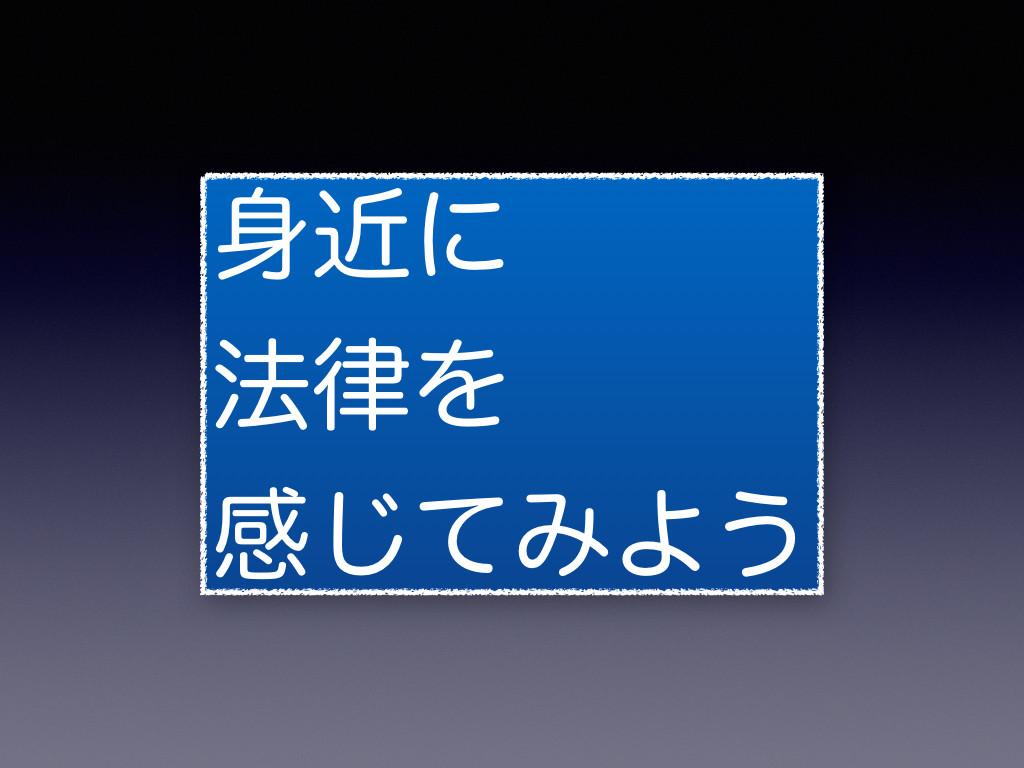 平成27年度 うえのエキスパート.003
